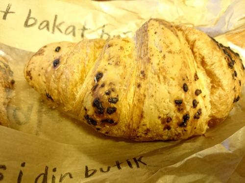 Detta är en bagel, enligt de två välutbildade ynglingarna på ICA.